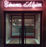 Cinema 1200 Entrata